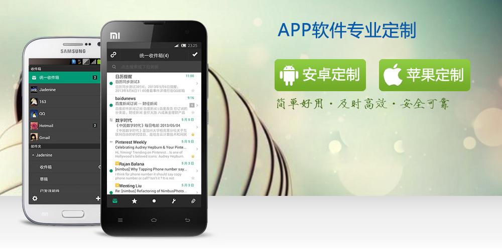 app_img.jpg