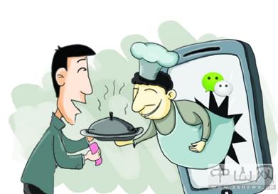 多家快餐店推出微信订餐真是太方便了! - 第1张 | 云快卖新手学院